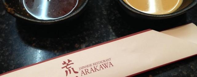 Arakawa Japanese Restaurant RACV Royal Pines