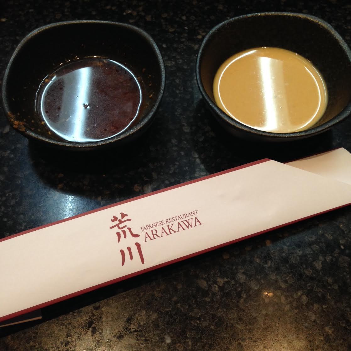 Arakawa Japanese Restaurant Menu